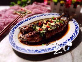冬至美食 红烧鲅鱼
