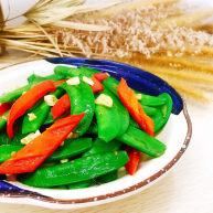红尖椒炒荷兰豆
