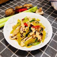 鱿鱼炒芹菜