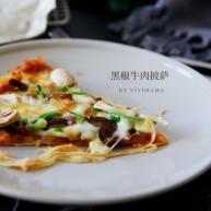 黑椒牛肉披薩