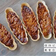 特色小甜品--网红🔥焦糖杏仁糯米船