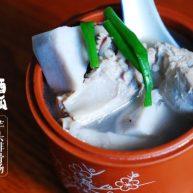 月子餐:芋头排骨汤,补充钙质增强抵抗力。