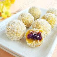 椰香南瓜紫薯糯米糍