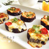 茄子披萨-QQ茄子君,健康升级的经典舒心美食