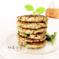 香香的小藕饼