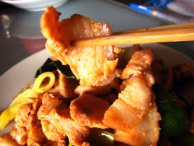 韩式辣酱回锅肘片