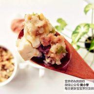 宝宝辅食:肉沫蒸豆腐-蛋白质、钙,统统在这里!18M+