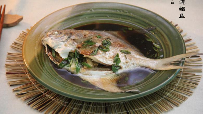 菜谱大全油浇做法大家常排骨汤的芋头鲳鱼大全做法图片