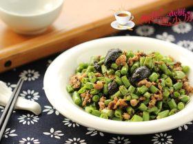 肉末橄榄菜炒豆角