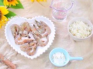 自制虾条,食材准备好,介绍下几个食材的作用。山药加入是为了更加爽脆。熟米饭必须有,有它才有蓬松酥脆的口感,我试过烤纯虾肉,那样的虾条烤好是软软的不好吃