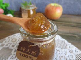 自制蘋果醬