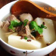 #家常菜大比拼#萝卜羊肉汤