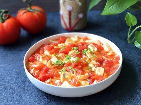 #百搭西红柿# 蟹黄豆腐烩番茄