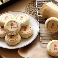 【苏式五仁月饼】