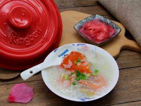 坤博砂锅海鲜粥