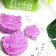 紫山药米糕 宝宝辅食,糖+酵母粉+牛奶