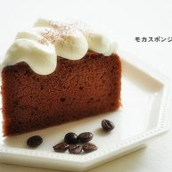 日式摩卡海绵蛋糕