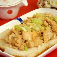 鱼籽蒸豆腐