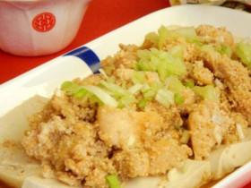 魚籽蒸豆腐