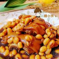 猪脚炖黄豆