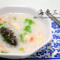 海参三鲜粥