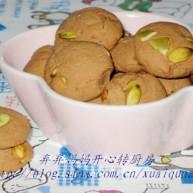 南瓜籽仁巧克力饼干