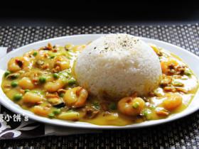 海鲜咖喱饭搭配玉米甜奶油