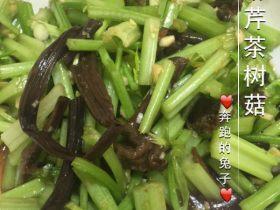 幼芹茶树菇