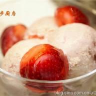 鲜草莓牛奶沙冰