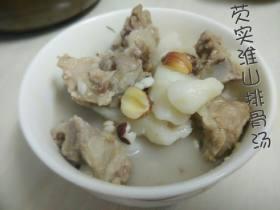 芡实淮山排骨汤