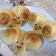 三羊开泰面包