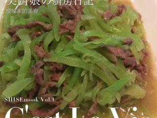 牛肉丝炒莴笋丝