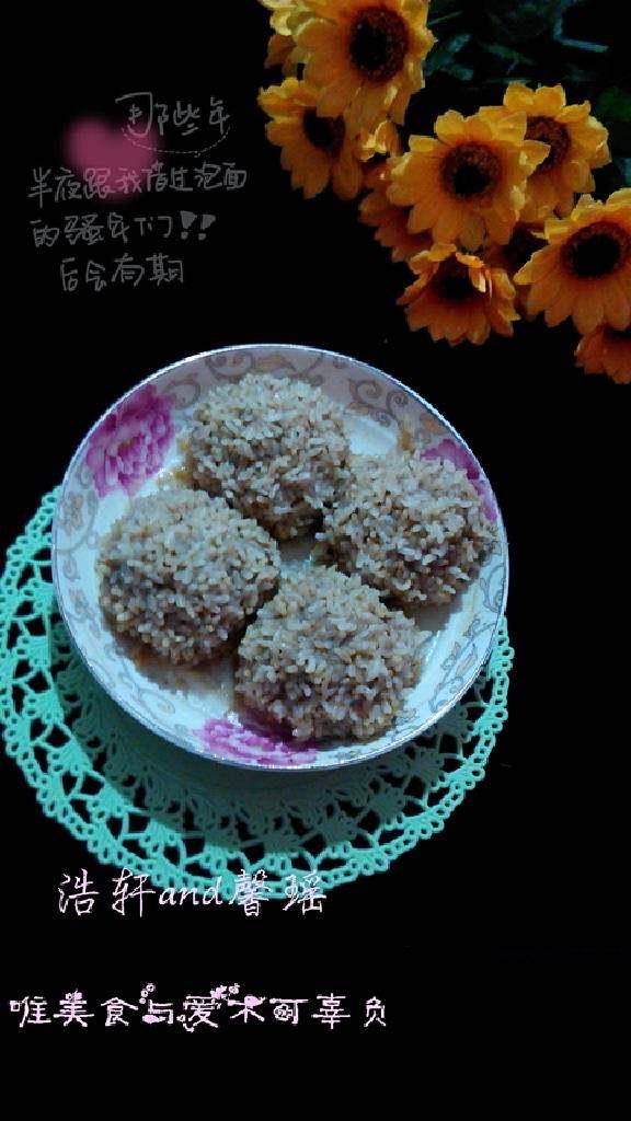 糯米豆腐肉丸子
