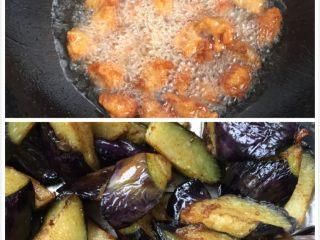 熘肉段,把油烧开,放肉炸至金黄,茄子炸软,然后再重复把茄子和肉段分别在炸第二次,这样的肉,外酥里嫩,