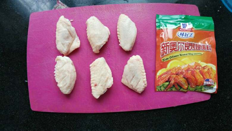 ≈烤鸡翅≈,准备食材