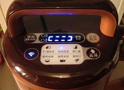 花生豆浆,手动设置 五谷豆浆功能。启动开始键。