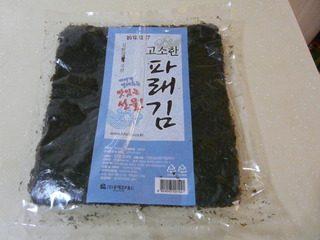 花样寿司,寿司海苔1袋。是去韩国旅游时买的。