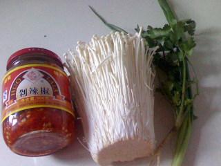 剁椒金针菇,食材原图