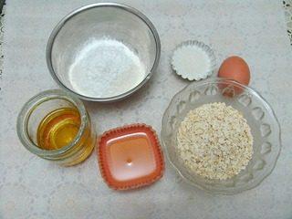 核桃燕麦饼干,准备原料。