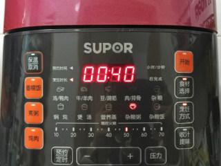 红枣生姜红糖水,压力锅煮40分钟