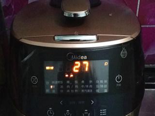 木耳炖鸡汤,倒计时27分钟时,显示在排气