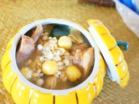 薏米莲子老鸭汤