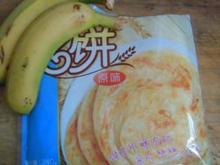 快手香蕉派,材料备齐