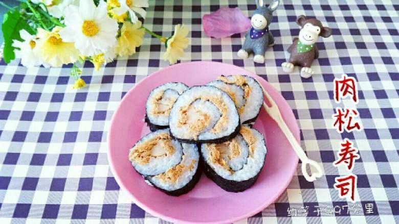 ≈肉松寿司≈