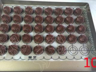 巧克力曲奇,挤花