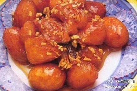 【甜甜的蜜烧红薯】【DIY蜜烧红薯】