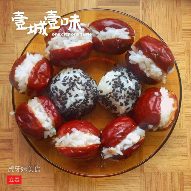 红枣糯米的做法和步骤第3张图