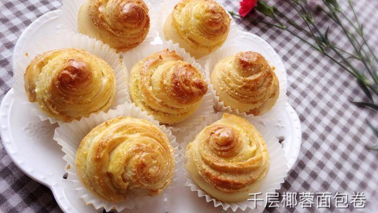 千层椰蓉面包卷