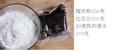 经典款豆沙汤圆,糯米粉 200克    红豆沙 200克     80度热的清水 170克