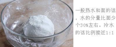 经典款豆沙汤圆,热水和面的用水量少30%,冷水的则是1:1